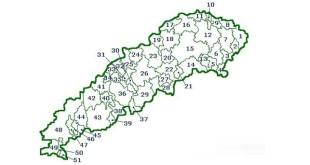 municipios_jequi